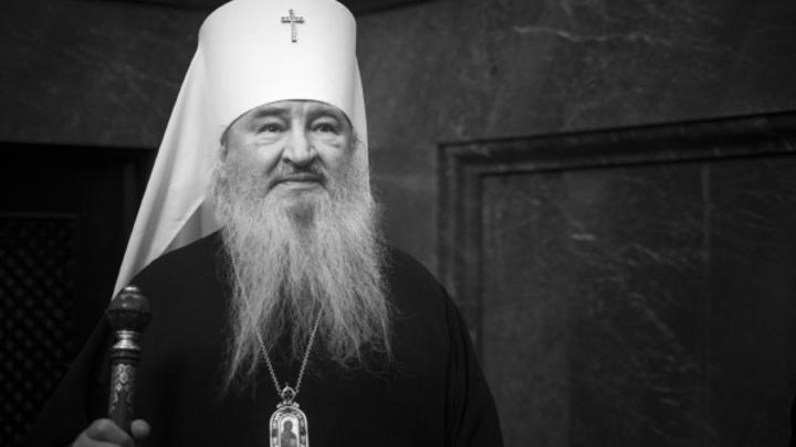 От коронавируса умер бывший митрополит Челябинский и Златоустовский Феофан