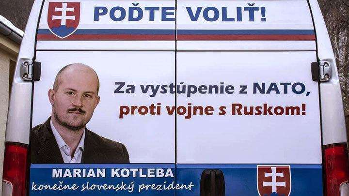 Кандидат в президенты Словакии Мариан Котлеба: «За выход из НАТО, против войны с Россией»