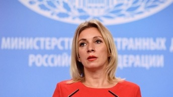 Мария Захарова: еженедельный брифинг в Москве — прямая трансляция