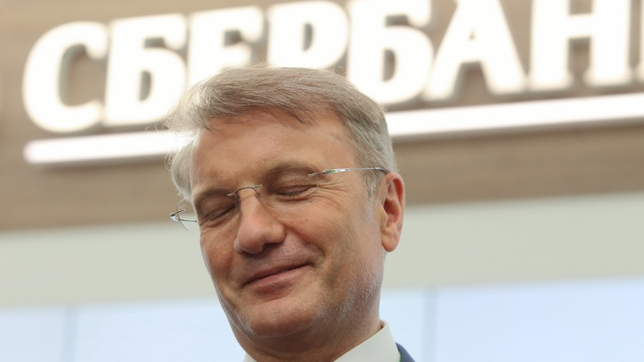 Только после критики Путина Греф согласился на уступки по долгам жителям Тулуна