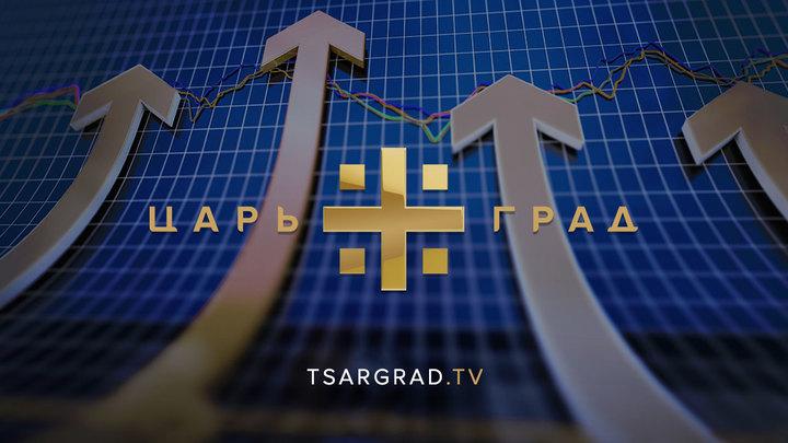 Рекордный рост tsargrad.tv