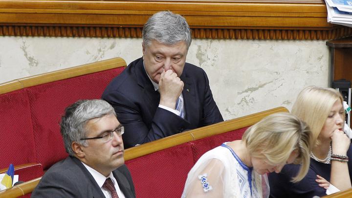 Депутат без неприкосновенности: Генпрокурор Украины недрогнувшей рукой готов арестовать Порошенко