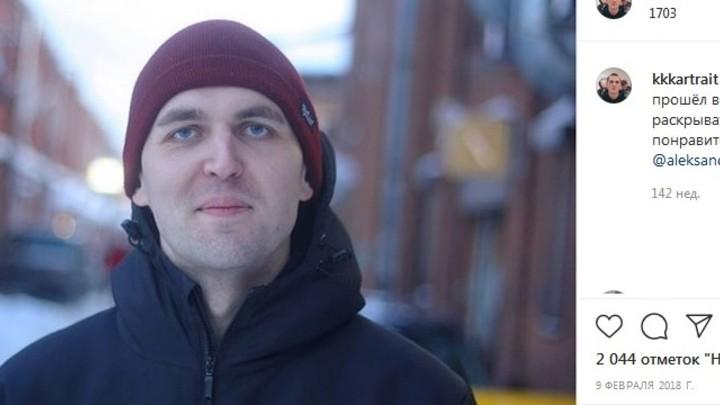 Сына расчлененного рэпера Энди Картрайта отправили в детский дом Санкт-Петербурга