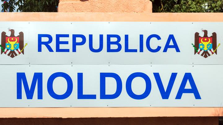 Молдавия напомнила, что не рада юбилею миротворческих акций в Приднестровье
