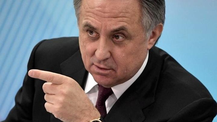 Уже 30 раз проверяли: Мутко ответил на обвинения российских футболистов в приеме допинга