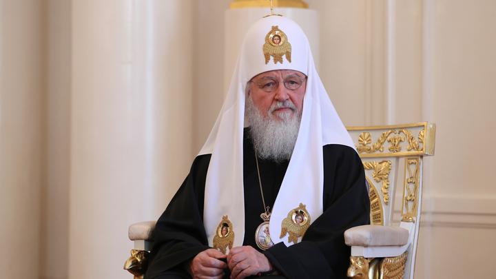 Гламурные потуги ничего не дают: Патриарх Кирилл напомнил о подлинном великолепии
