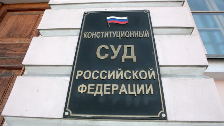 Ликвидатор чернобыльской аварии из Петербурга отстоял в суде право получать две пенсии