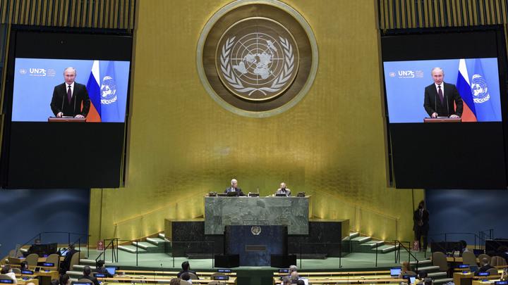 The National Interest расшифровал скрытое послание Путина в ООН