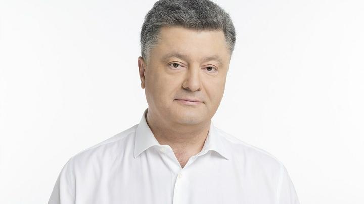 Я скажу сенсационную фразу: Порошенко заявил, что экономической блокады Донбасса не существует
