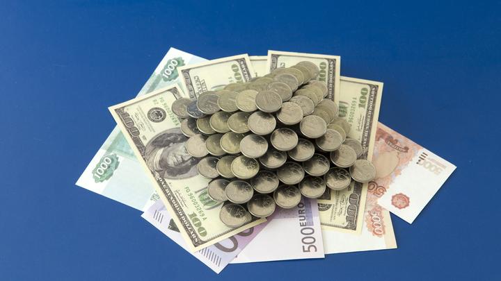 Новая выплата для граждан России: Как получить компенсацию до 20 тысяч рублей