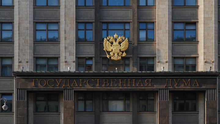 Помощники депутатов Госдумы перестали получать зарплату
