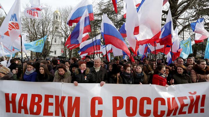 Крым: Битва за будущее