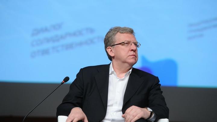Кудрин согласился возглавить Счетную палату России