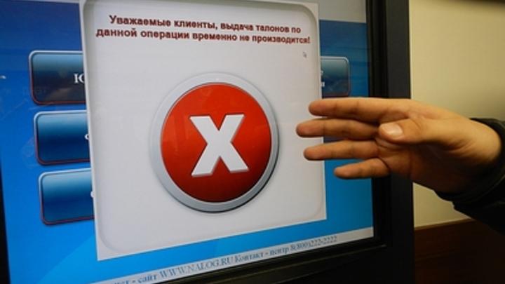 Явный перебор: Бизнесу в России приготовили налоговый кнут