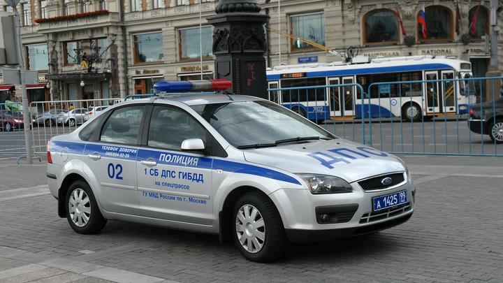 Без ангажированности: МВД оценило ход расследования наезда на инспектора на Новом Арбате