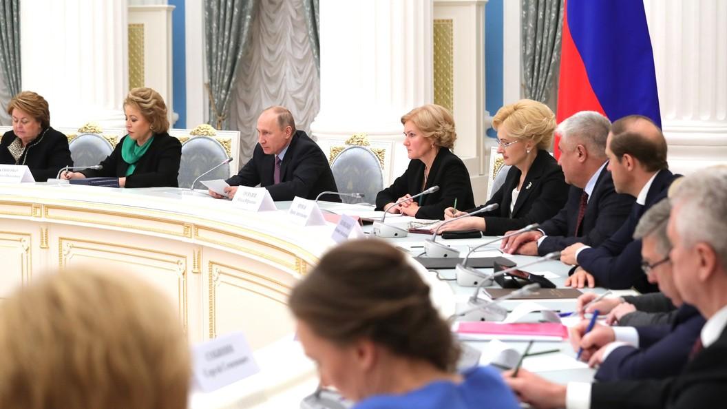 Вяслях очередей быть недолжно: Путин установил первостепенную задачу