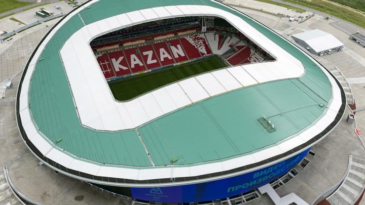 Казань готова к ЧМ-2018