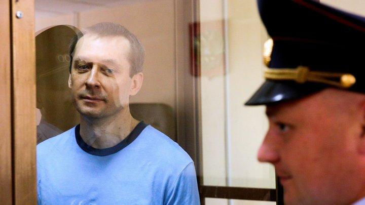 Взятки на 8,5 млрд - ещё не предел: Экс-полковнику Захарченко предъявили новое обвинение