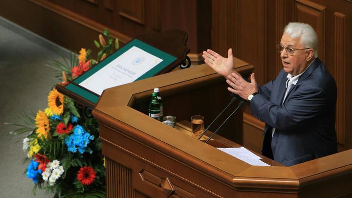 Мы должны сделать шаги: Кравчук назвал условие отказа от Минских соглашений по Донбассу