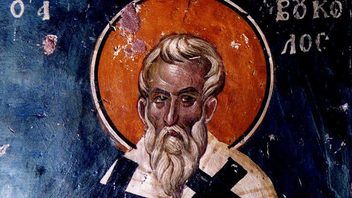 Святитель Вукол Смирнский. Православный календарь на 19 февраля