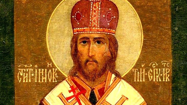 Святитель Иннокентий Иркутский. Православный календарь на 22 февраля
