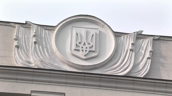 На Украине нашли виноватых в провале легализации марихуаны: Опять русские