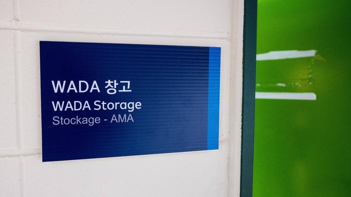 Решение WADA нелегально: Немецкий юрист указал на прокол антидопингового агентства