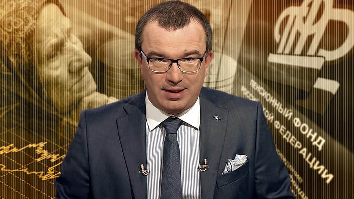 Юрий Пронько: Правительство, задумайся! Почти 16% граждан России погружены в омут нищеты