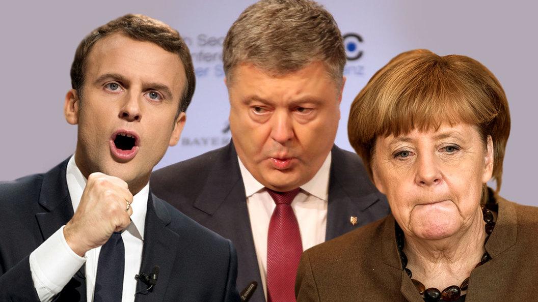 Украина намерена исключить Россию из нормандской четвёрки