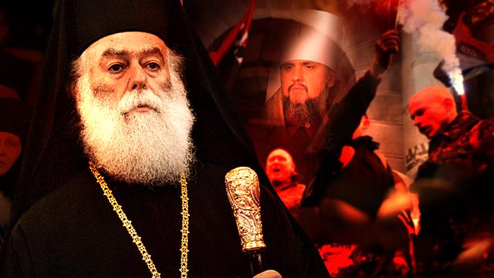 Взлёты и падения Александрийской Церкви