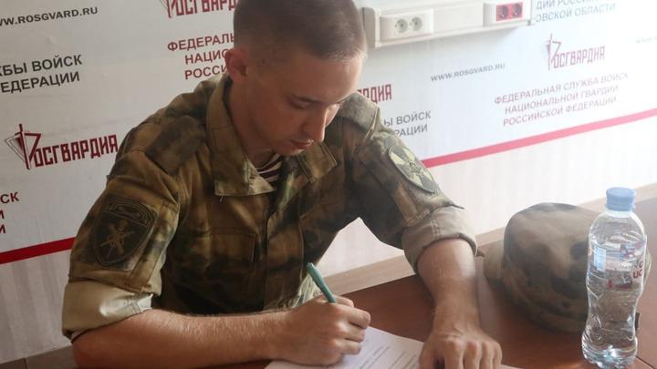 800 новобранцев Подмосковья призвали в Росгвардию