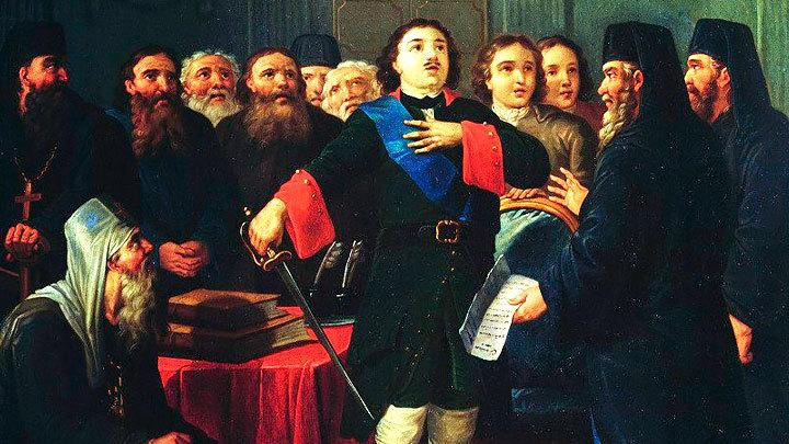 От напудренных париков к возрождению Патриаршества: 300 лет Святейшему Синоду