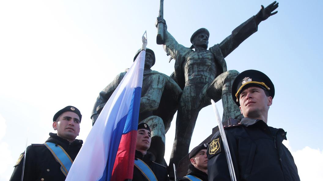 Россия и Крым - вместе навсегда!