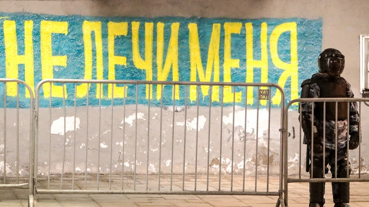 Жалкое зрелище: В Сибири и на Урале за Навального не вышел почти никто