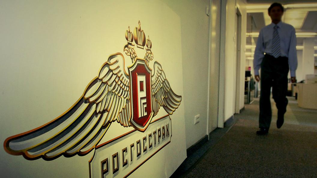 Держи вора: Депутат Госдумы выступил против ЦБ и страховщиков
