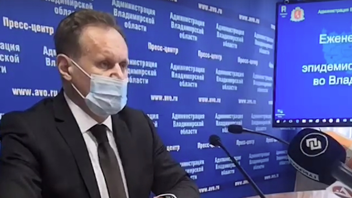 Во Владимирской области выдаются поддельные справки об отсутствии коронавируса