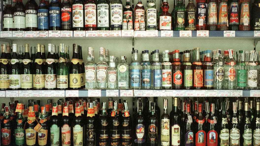 Минпромторг выступил против вероятностного  запрета продажи алкоголя ввыходные дни