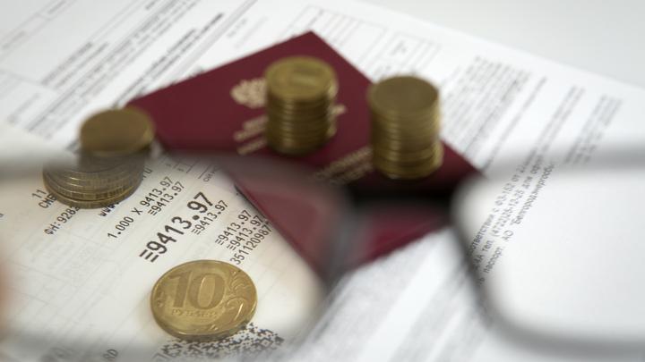 Могут отнять до 70% пенсии: в ПФР рассказали, за что урежут доход пенсионеров