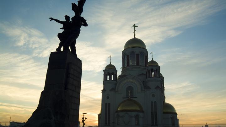 В Екатеринбурге крестный ход начнется под гимн Российской Империи
