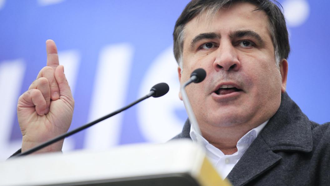 Саакашвили обвинил Порошенко в попытках сорвать его возвращение на Украину