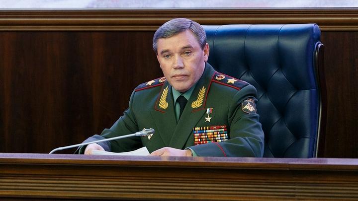 Глава Генштаба России обсудит в Токио глобальную и региональную безопасность