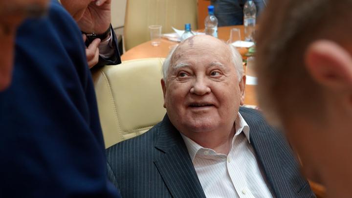 Это затянувшееся: Горбачёв из больницы рассказал о свете в конце тоннеля