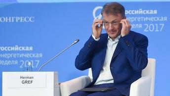 Греф: В течение года рубль будет колебаться в коридоре 56-61 за доллар