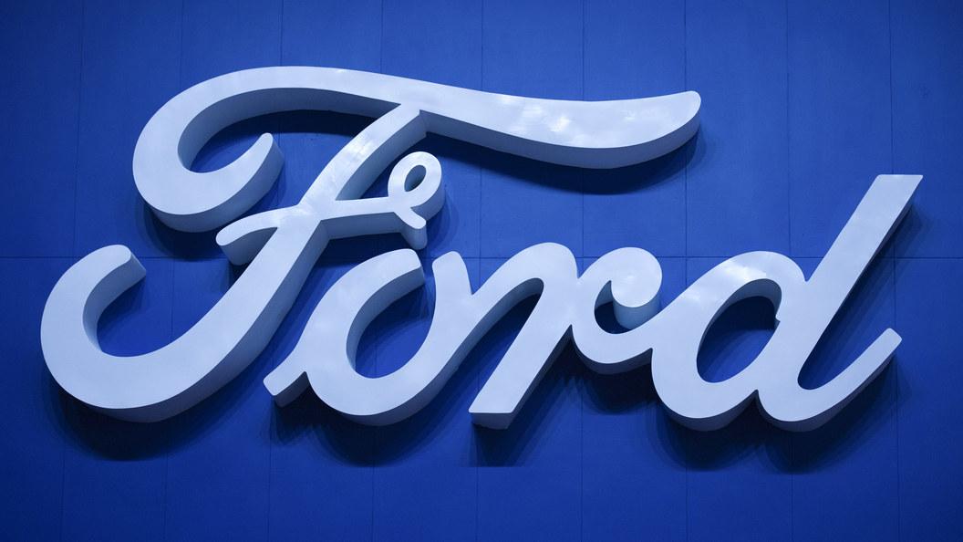 В России на треть увеличились количество продаж автомобилей Ford