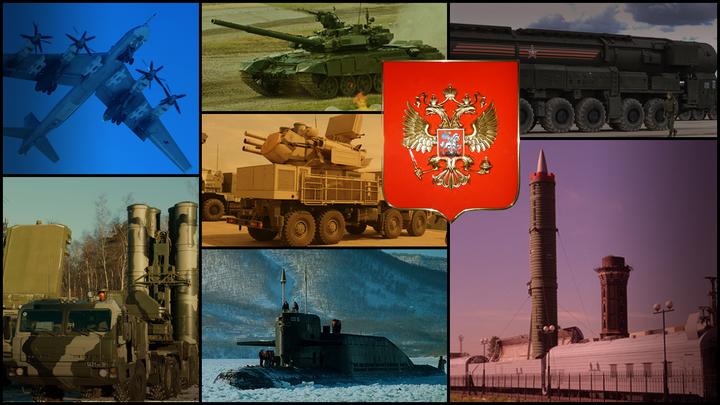 Лучшие системы вооружения России