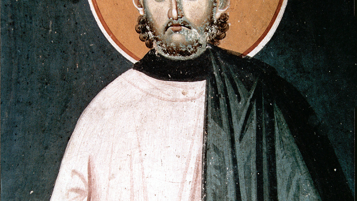 Мученик архидиакон Евпл Катанский (Сицилийский)