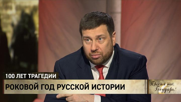 Мультатули о судьбе Николая II: Нам надо отходить от термина отречение. Это свержение