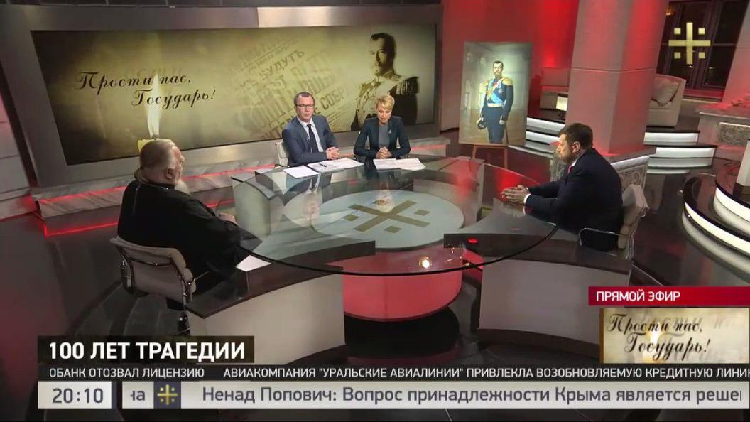 Протоиерей Димитрий Смирнов о революции:Урок истории Россией не выучен