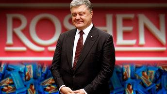 Спонсор российской армии - конфеты Рошен