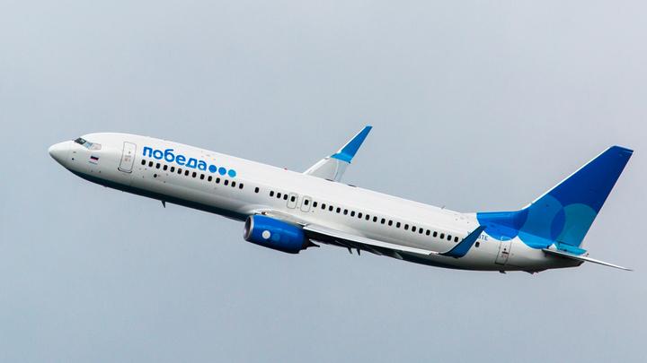 Самая странная авиакомпания России обиделась на ФАС и подняла цены